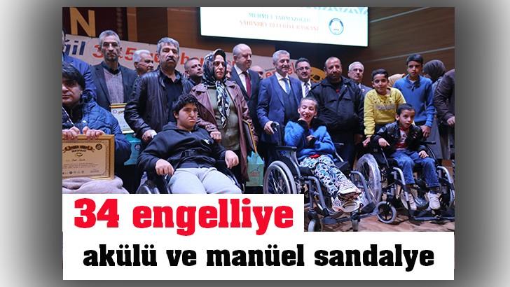 Şahinbey Belediyesi'nden 34 engelliye akülü ve manüel sandalye